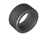 Tire 56 x 28 ZR Street, Black (41897 / 4192763 / 4283701 / 6035364)