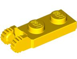 Hinge Plate 1 x 2 Locking with 2 Fingers on End undetermined type  , Yellow (44302)