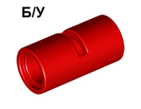 ! Б/У - Technic, Pin Connector Round 2L with Slot Pin Joiner Round, Red (62462 / 4526984 / 6173126) - Б/У