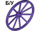 ! Б/У - Wheel Wagon Giant 56mm D., Dark Purple (33212 / 4287896 / 4287898) - Б/У