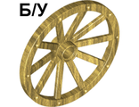 ! Б/У - Wheel Wagon Huge (43mm D.), Pearl Gold (33211 / 4625246) - Б/У