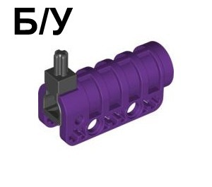 ! Б/У - Projectile Launcher, Cannon, Round Bottom with Black Trigger, Purple (32074c02 / 4114736) - Б/У